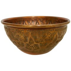 Middle Eastern Moorish Hand-Etched Ceremonial Copper Bowl