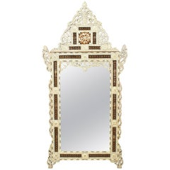 Middle Eastern Moorish Style Mirror  - 1stdibs New York