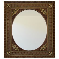 Middle Eastern Moorish-Style Sadeli Mosaic Mirror