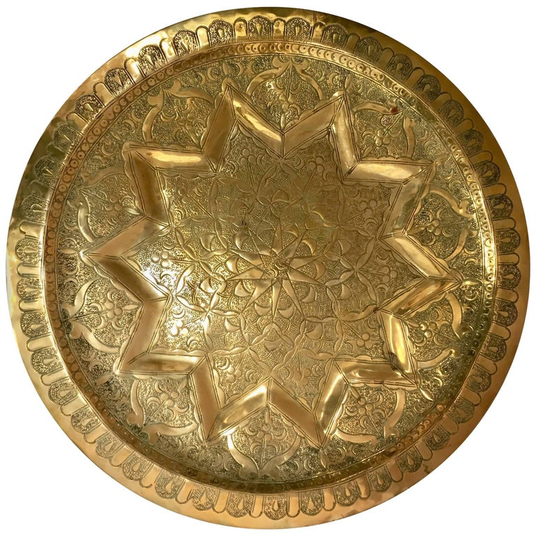 Middle Eastern Persian Antique Round Brass Tray For Sale