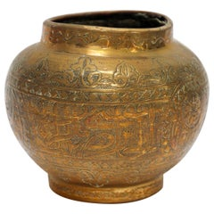 Middle Eastern Syrian Brass Bowl with Arabic Kufic Writing