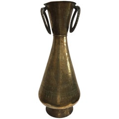 Middle Eastern Syrian Brass Islamic Art Vase Engraved with Arabic Calligraphy
