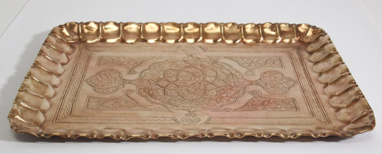 Moorish Middle Eastern Syrian Rectangular Brass Tray with Arabic Writing For Sale