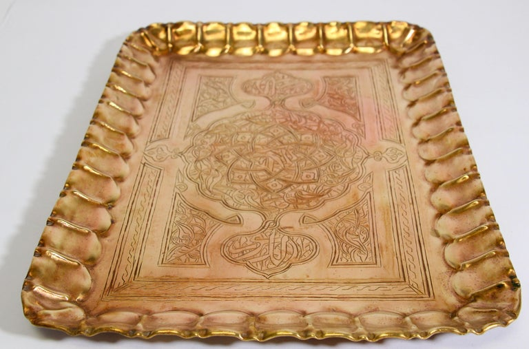 20th Century Middle Eastern Syrian Rectangular Brass Tray with Arabic Writing For Sale