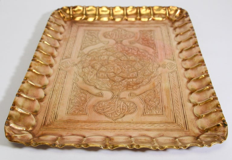 Middle Eastern Syrian Rectangular Brass Tray with Arabic Writing For Sale 3