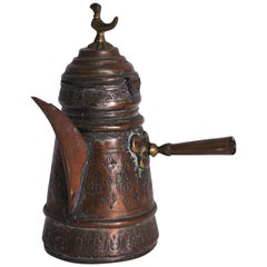 Middle Eastern Turkish Arabic Copper Dallah Coffee Pot