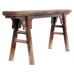 Middle-Qing Dynasty Chinese Bench
