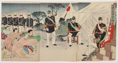 Chinese Generals in Pyongyang Surrender to Japanese by Migita Toshihide