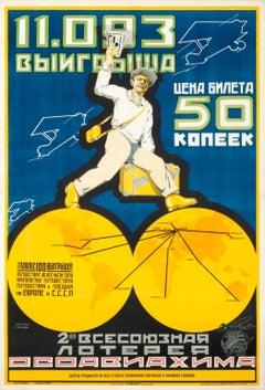 """2nd All-Union Aviation/Chemistry Lottery (Osoaviakhim)"" Original Soviet Poster"