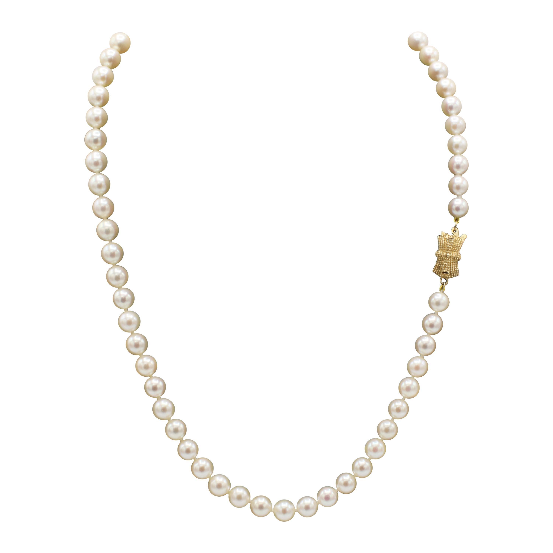 Mikimoto Sea Magic Cultured Pearl Yellow Gold Cross Necklace