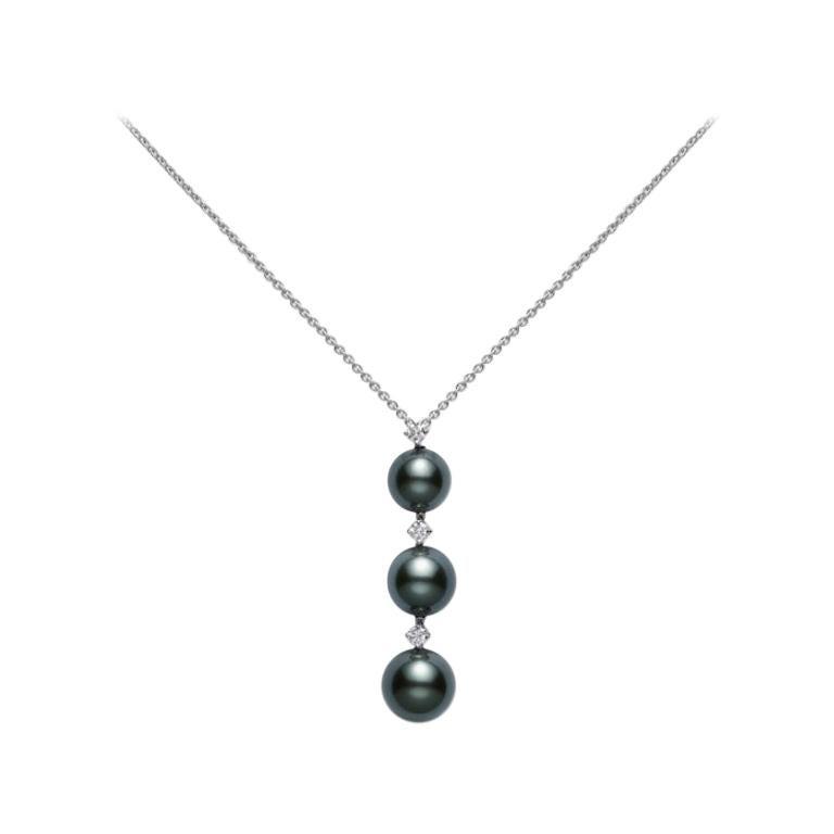 30eb37f3a3b5a Mikimoto Three Pearl Drop Black South Sea Cultured Pearl Pendant PP1815BDW