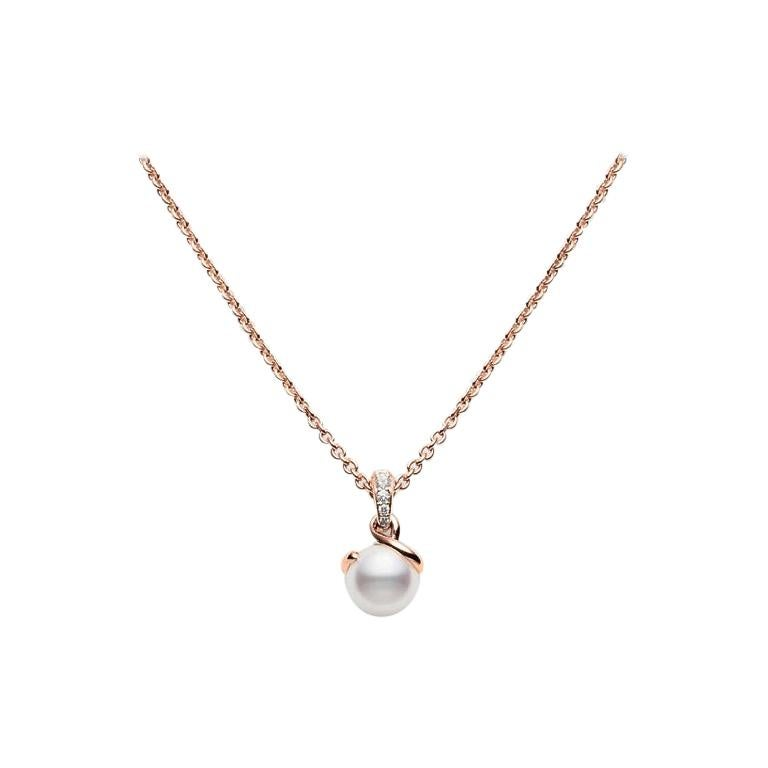 8352837fa9f71 Mikimoto Twist Akoya Cultured Pearl Pendant MPA10025ADXZ