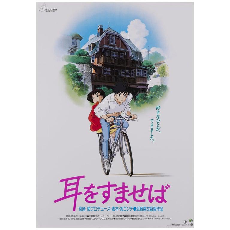 Mimi wo Sumaseba / Whisper of the Heart For Sale