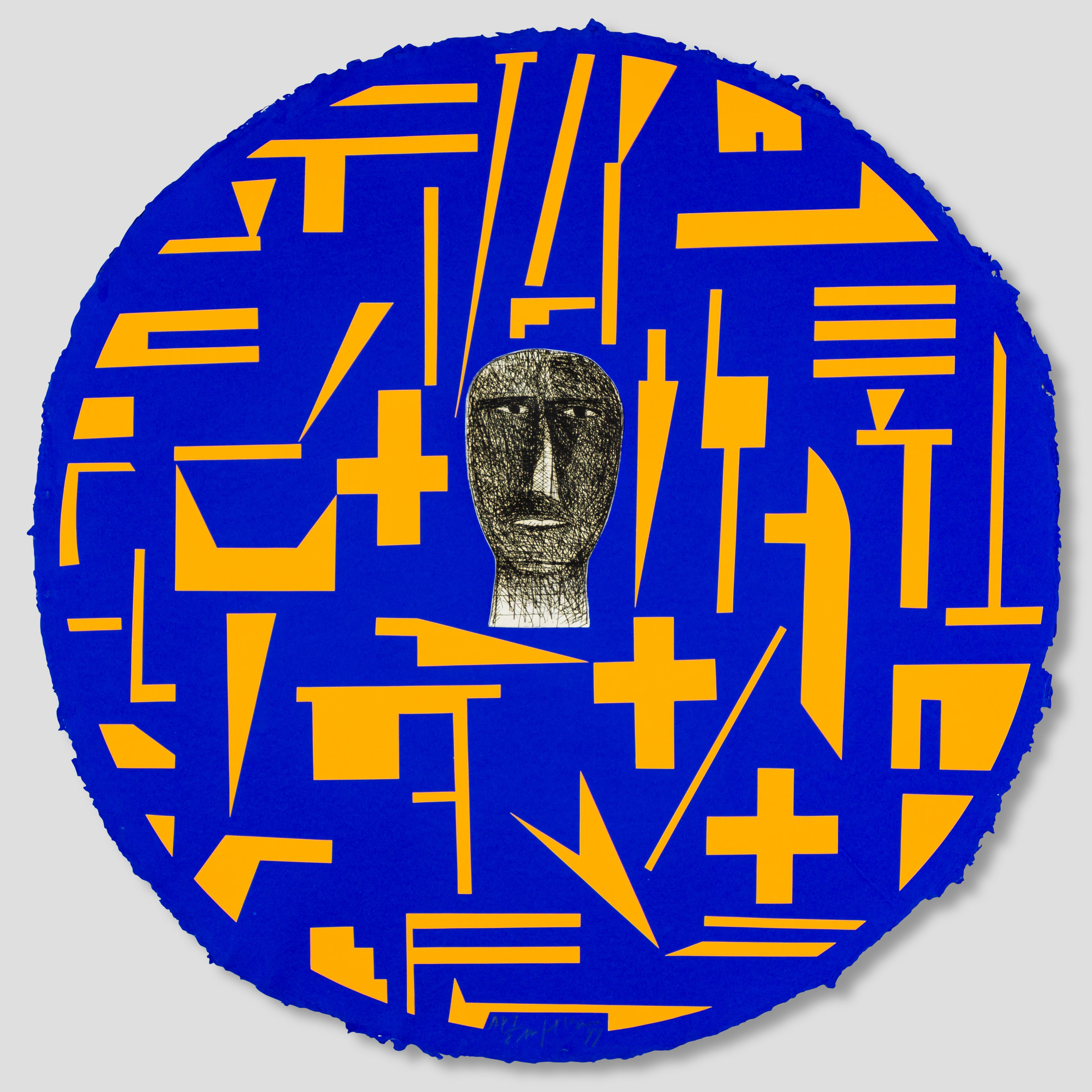 Shield 1