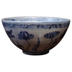 Ming Dynasty Blue and White 'Lotus Pond' Bowl, Hongzhi, Later 15th Century
