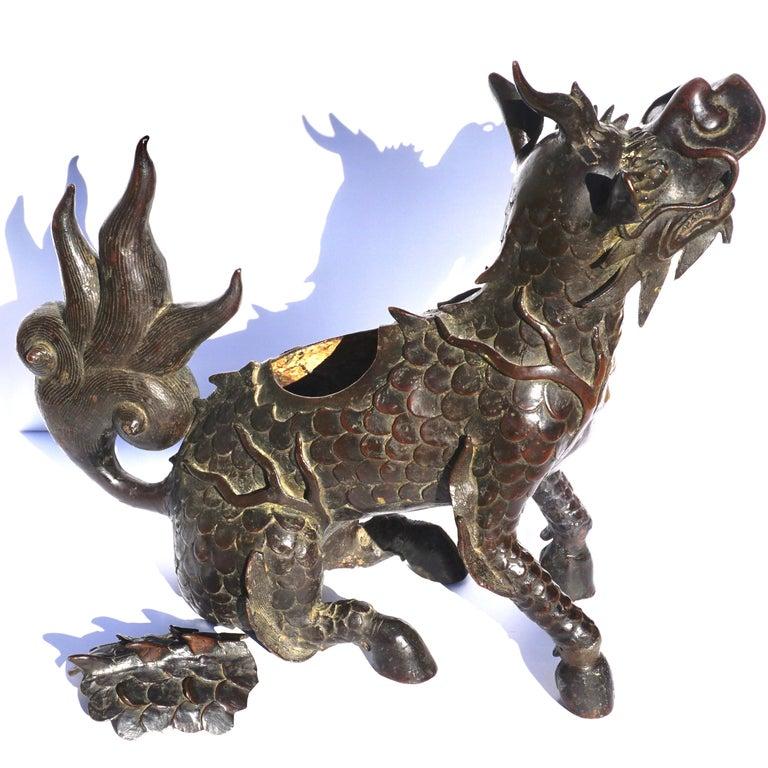 Ming Dynasty Bronze Mythical Xiezhi Censer, circa 1368-1644 For Sale 1