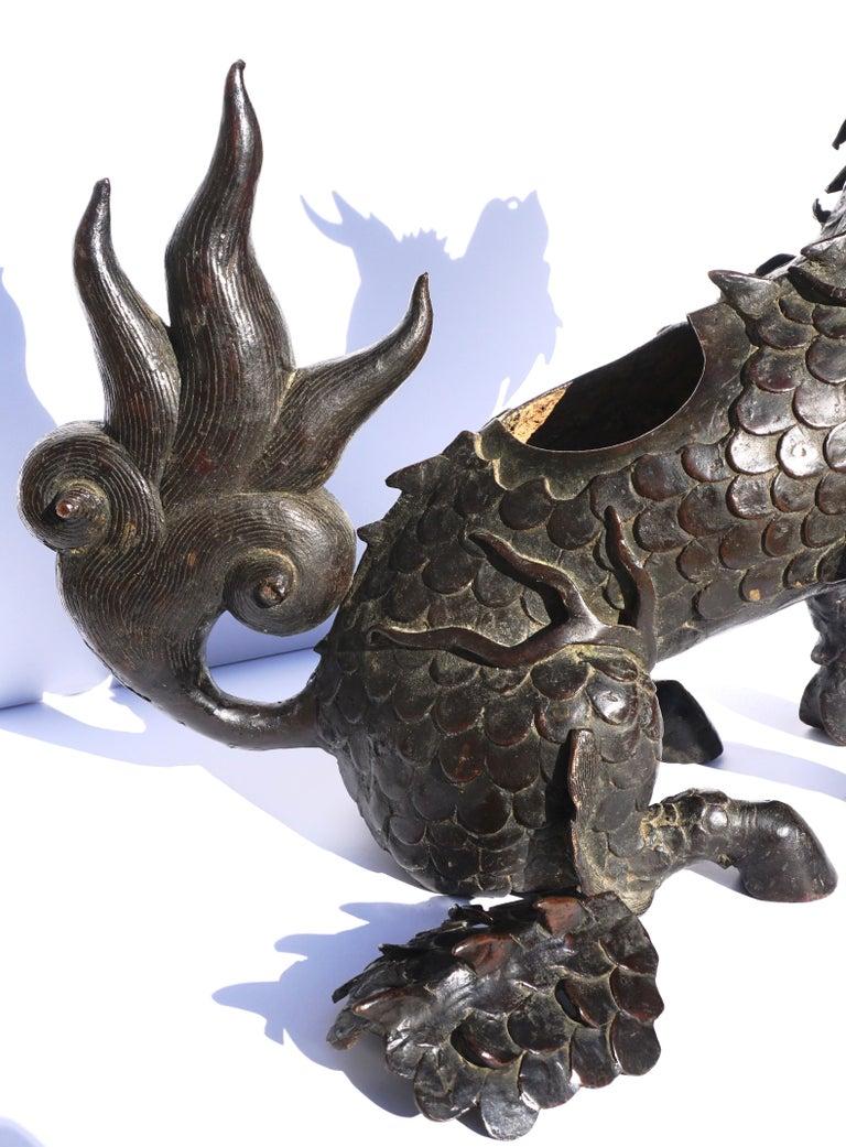 Ming Dynasty Bronze Mythical Xiezhi Censer, circa 1368-1644 For Sale 2