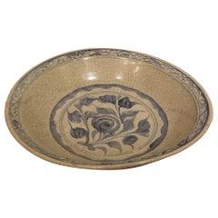 Ming Dynasty Chinese Porcelain Celadon Bowl