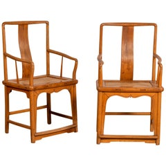 Ming Dynasty Style Wedding Armchairs with Curving Arms and Woven Rattan Seats
