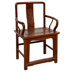 Ming Dynasty Style Wooden Wedding Chair with Carved Medallion and Curving Arms