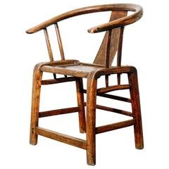 Ming Horseshoe Chair