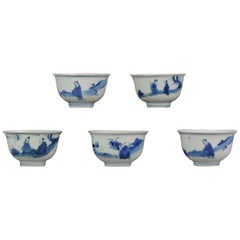 Ming Set Chinese 1600-1640 Porcelain China Bowl Tea Ceremonie Figures Marked
