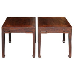 Ming Style Elm Side Table
