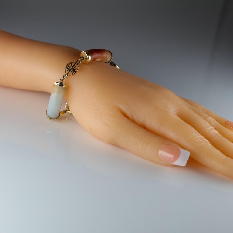Ming's Jade Link Bracelet Early Unsigned For Sale 7