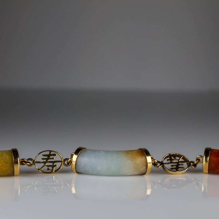 Ming's Jade Link Bracelet Early Unsigned For Sale 1