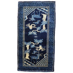 Mini Blue Chinese Animal Pictorial Rug