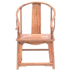 Miniature Chinese Roundback Chair