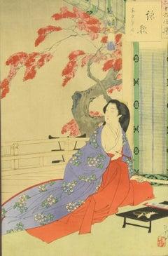 Composing a Poem - Offset Print After Mizuno Toshikata
