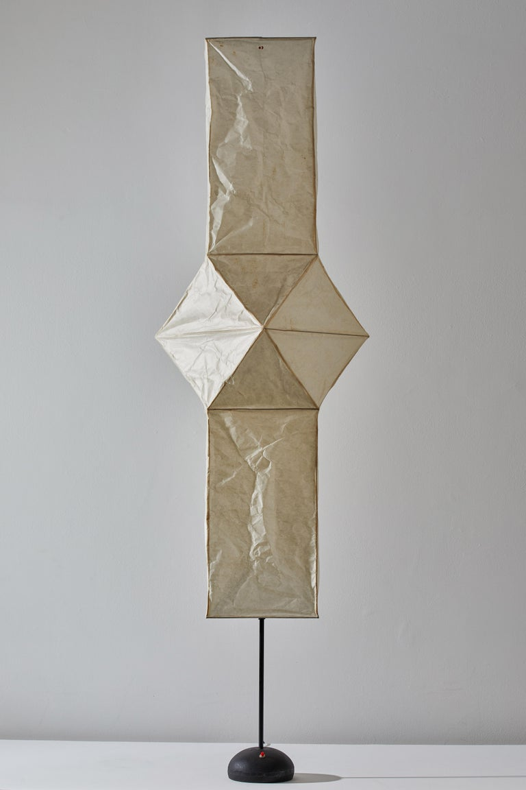 Model UF4-L5 Floor Lamp by Isamu Noguchi for Akari For Sale 1