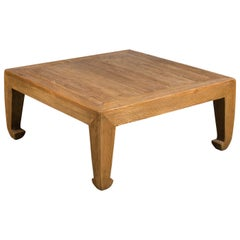 Modern Asian-Style Square Coffee Table