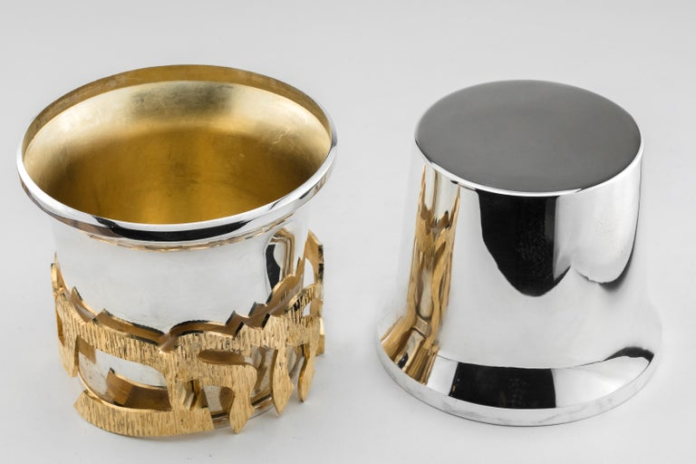 Large sterling silver Etrog container by Carmel shabi, Jerusalem, 1985. 