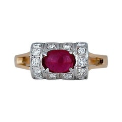 Modern Style Convex, Oval Ruby Cabochon Ring