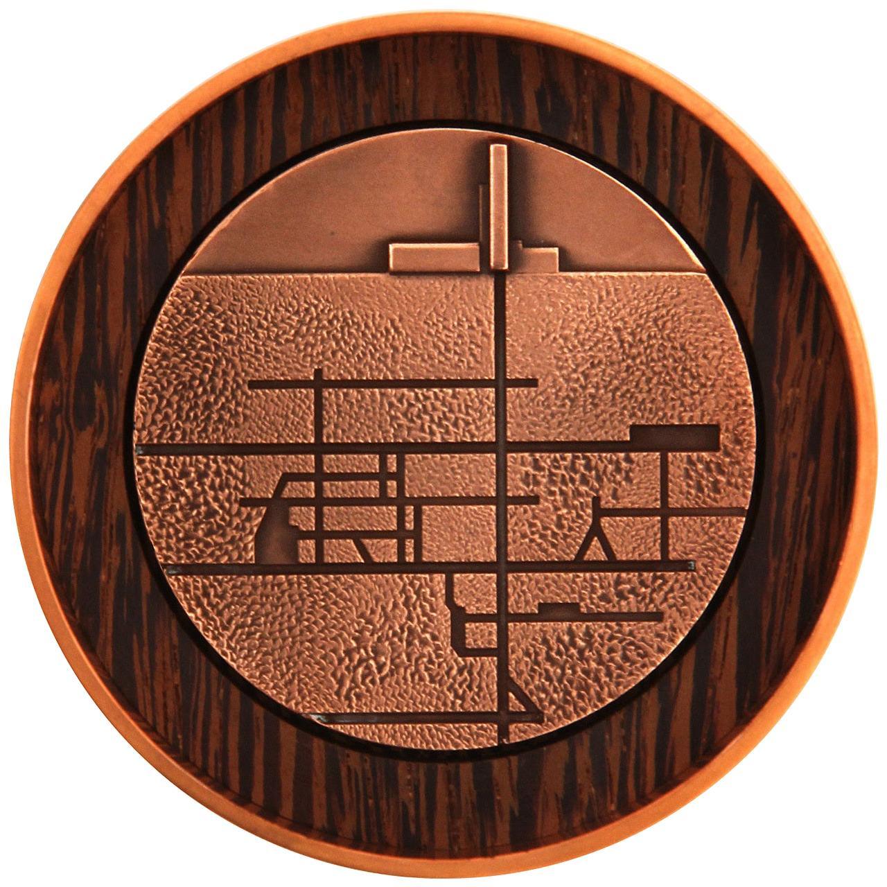Modernist Medallion by Tapio Wirkkala