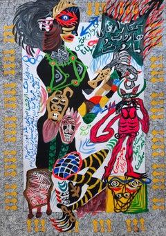 The book of poems Mohammad Ariyaei 21st Century art Contemporary Iranian paint