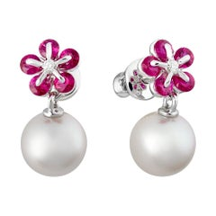 Moiseikin 18 Karat White Gold Ruby AA Akoya Stud-Earrings