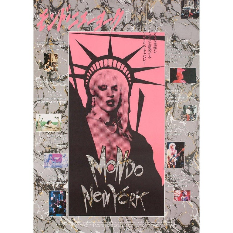 Mondo New York 1988 Japanese B2 Film Poster In Good Condition For Sale In New York, NY