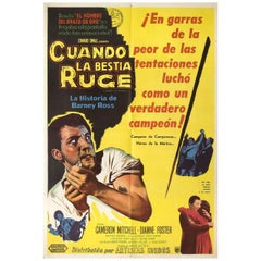 """Monkey on My Back"" 1957 Argentine Film Poster"