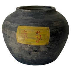 Monochrome Architectural Clay Pot of Mexican Origin with Chinese Markings