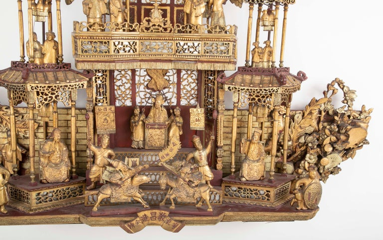 Gilt Monumental 19th Century Chinese Altar Piece For Sale