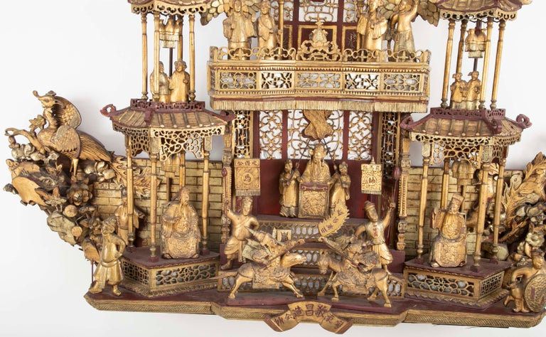 Monumental 19th Century Chinese Altar Piece In Good Condition For Sale In Stamford, CT