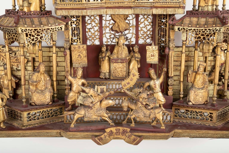 Wood Monumental 19th Century Chinese Altar Piece For Sale