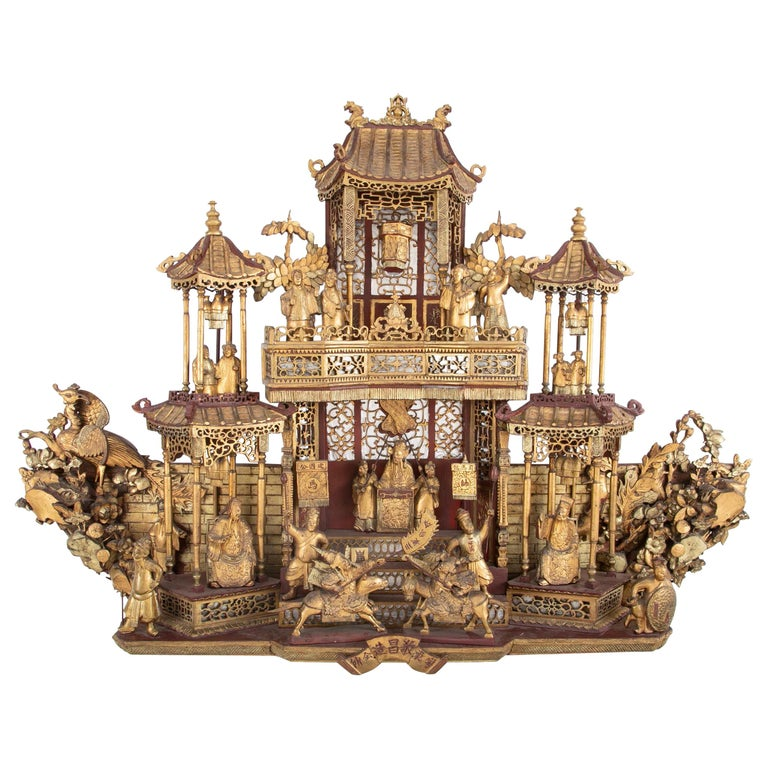 Monumental 19th Century Chinese Altar Piece For Sale