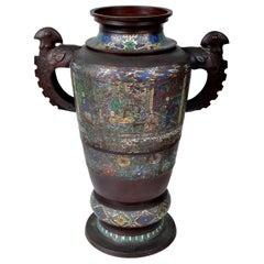 Monumental Antique Archaic Chinese Cloisonné Champlevé Bronze Vase, circa 1890