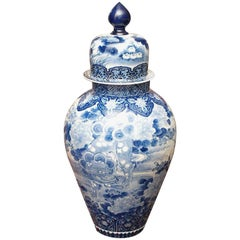 MONUMENTAL BLUE AND WHITE JAPANESE LIDDED JAR