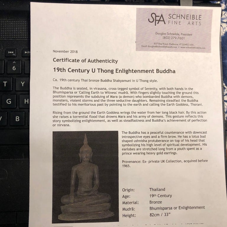 Monumental Bronze Seated Enlightenment Buddha, 19th Century, Old UK Collection For Sale 8