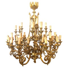 Monumental Bronze Thirty-Nine-Light Baroque Chandelier
